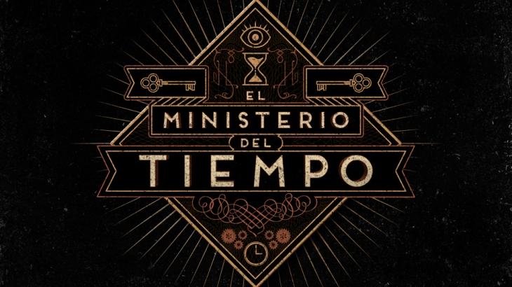 160217 Escudo ministerio